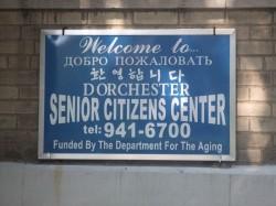 senior-center-sign
