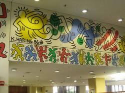 Mural by Keith Haring at Woodhull Hospital