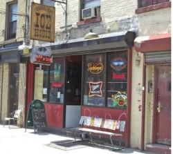 Bar of the Week: Brooklyn Ice House