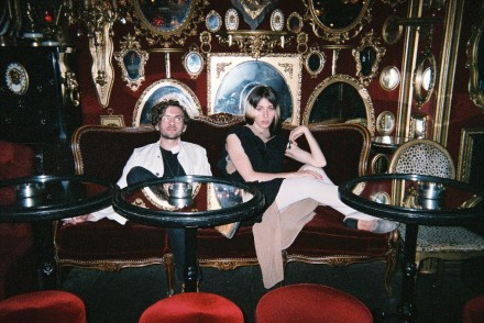 More free music alert: Bear in Heaven, Chairlift to play Tropfest