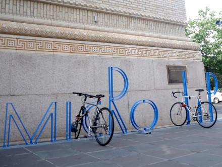 Once in a lifetime: Spell new David Byrne bike racks at BAM