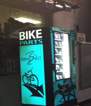 Bike Vending Machines To Help You Escape Late Night Flat Tires