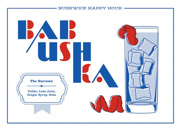 25 gifts under $25, No. 20: Bushwick Happy Hour prints!