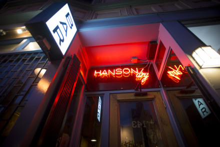 Bars We Love: Splashdown at Hanson Dry!
