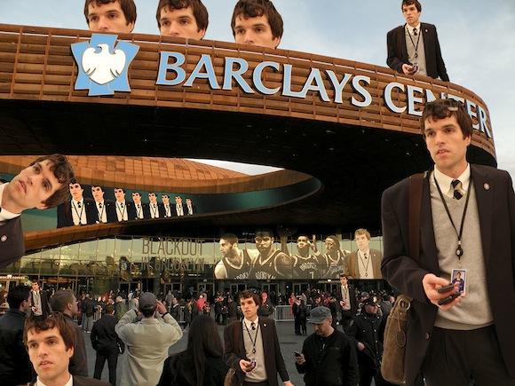 Brooklyn DNC