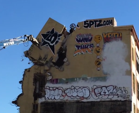 5Pointz' logo is going, going gone