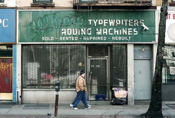 Brokelyn-Brooklyn-TakebackNYC-small business