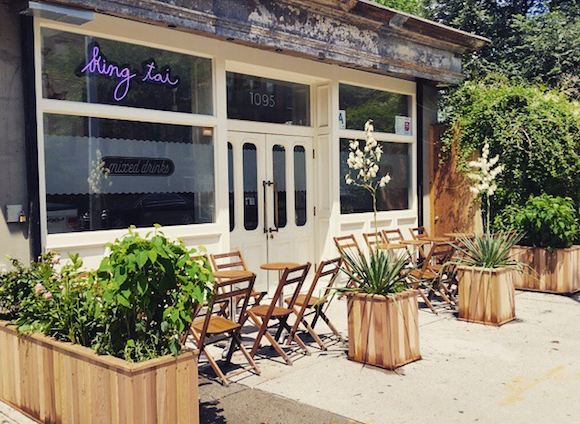 An unlikely Miami vibe hits the spot in Crown Heights. via Instagram