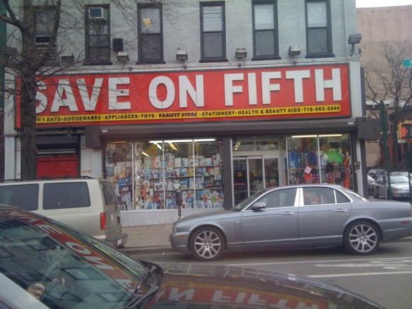 save-on-fifth-