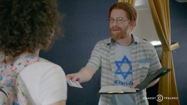 Seth Green's biggest cameo since Howard the Duck.