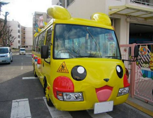 A party bus for the deluded masses. Photo via Craigslist
