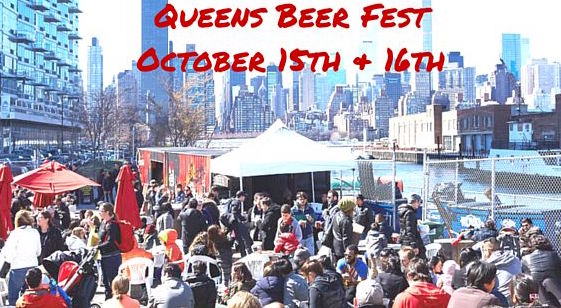 The first-ever Queens Beer Fest is coming to Long Island City, and we've got a discount for you