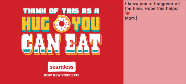 Clear off your holiday wish lists: Seamless now offers gift cards
