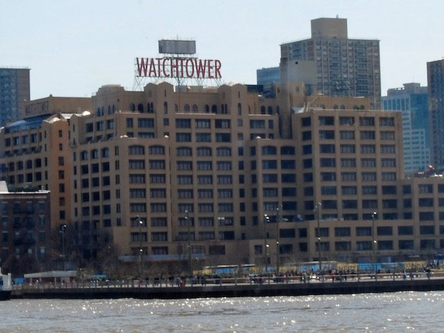 Dumbo's Watchtower sign joins Kentile Floors in iconic Brooklyn sign heaven