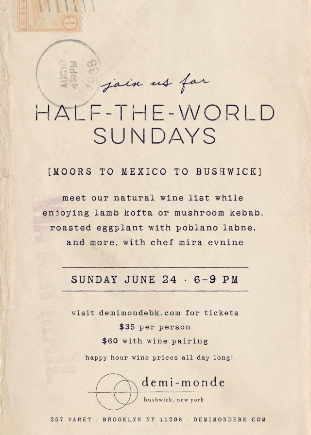 Half the World Sundays: Moors to Mexico Dinner & Natural Wine Pairing