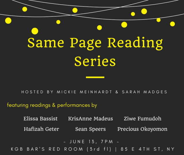 Same Page Reading Series Launch