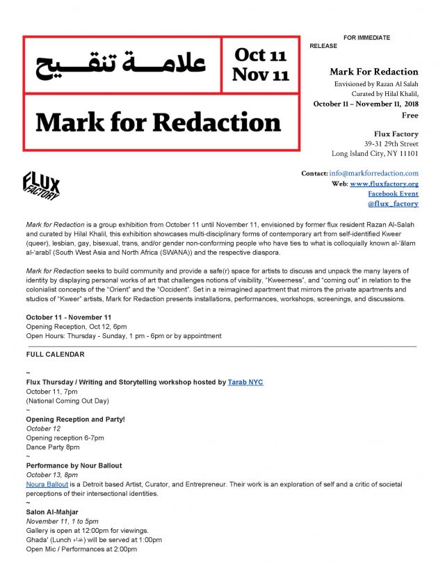 Mark For Redaction