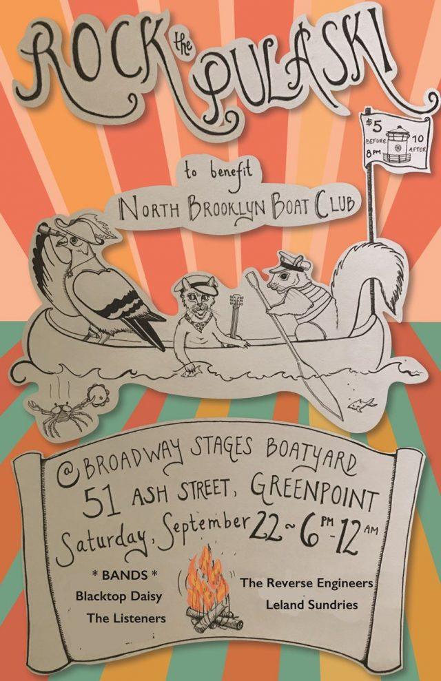 North Brooklyn Boat Club Rock the Pulaski Benefit Party