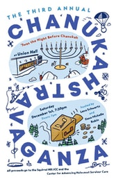 The Third Annual Chanukahstravaganza: 'twas The Night Before Chanukah