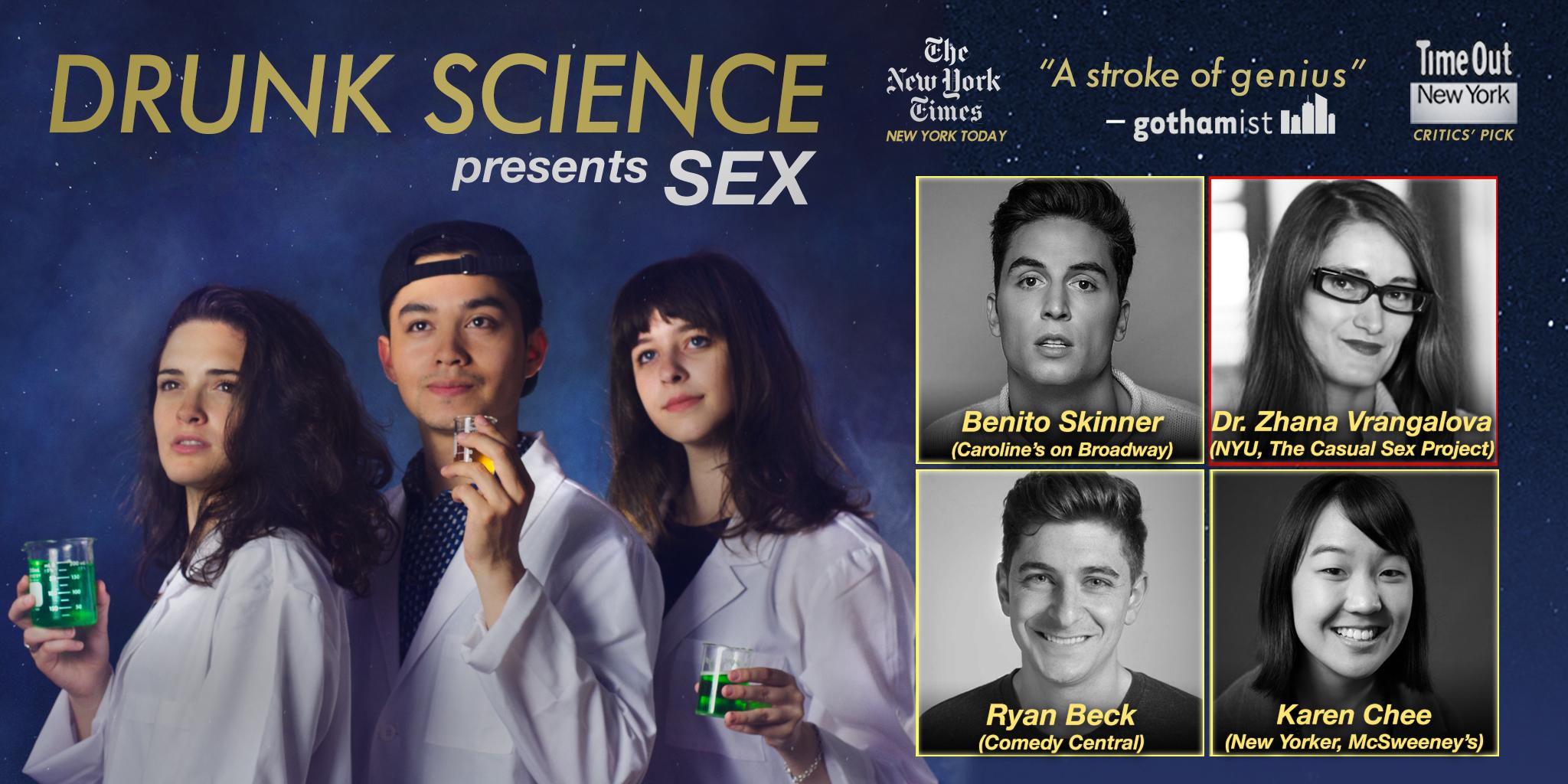 Секс кино present
