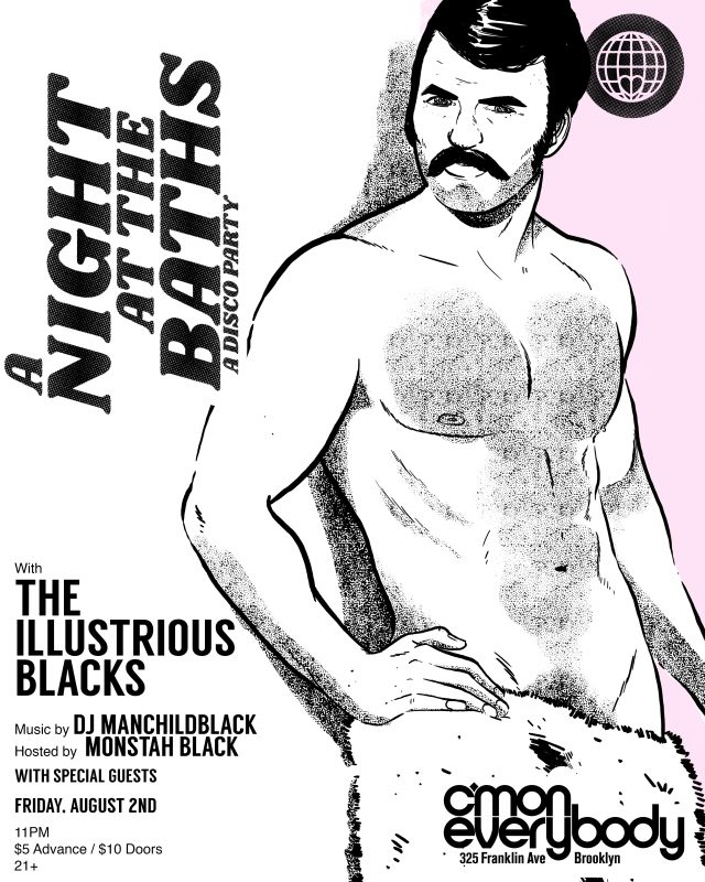 A Night At The Baths: A Disco Party