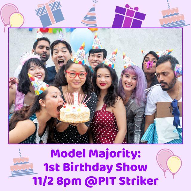 Model Majority 1st Birthday Party