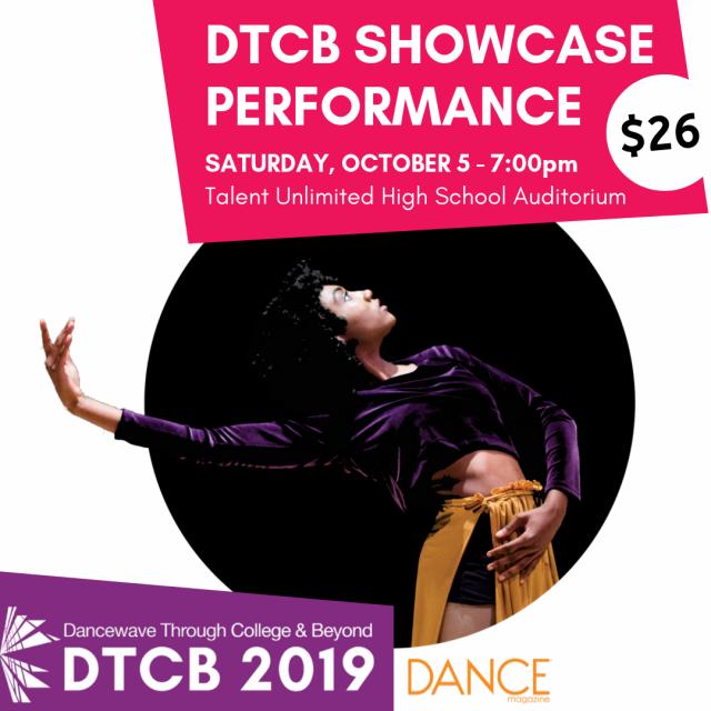DTCB Showcase Performance
