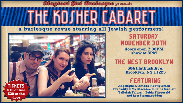 MGB Presents: The Kosher Cabaret