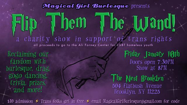 MGB Presents: Flip Them The Wand!