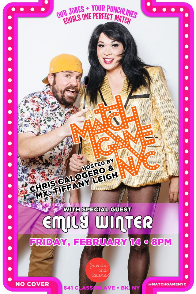 Match Game NYC Valentine's Day Edition